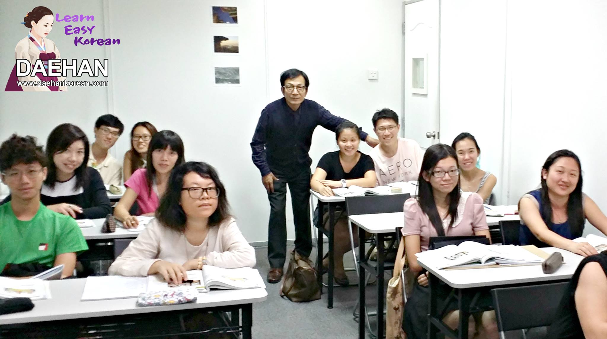 how to say teacher in korean language